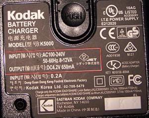 utiliser-adaptateur-ou-convertisseur-300x238