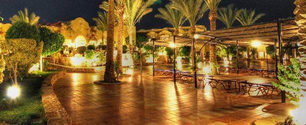#74 : Frimer à Hurghada