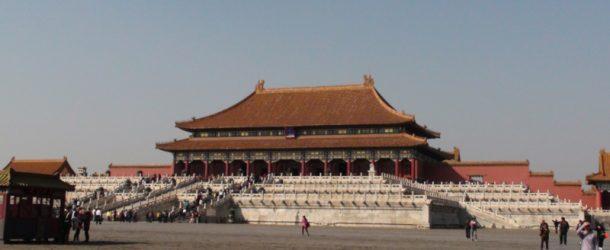 # 197: Visiting the Last Emperor