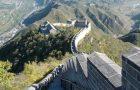 #191 : Climbing the Great Wall of China