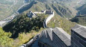 # 191: Climbing the Great Wall of China