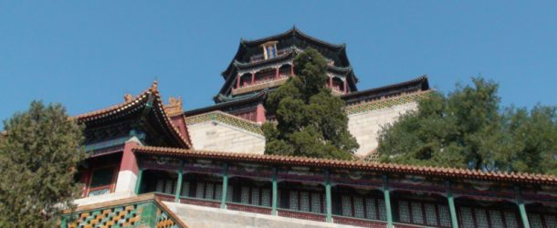 #198 : Rendre visite à l'impératrice Cixi au palais d'été