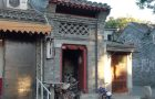 # 202: Visiting the Tartar district of Beijing