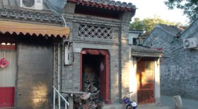 # 202: Visiting the Tartar district of Beijing