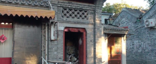 #202 : Visiter le quartier Tartare de Pékin