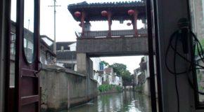 #200 : Visiter les vestiges de la Venise Jaune