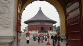 # 199: Going to the Temple of Heaven … between Earth and Heaven
