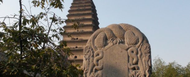 # 205: Visiting the ancient capital of the Middle Kingdom