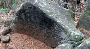 #404 : Decrytping the les petroglyphs of Omotepe Island