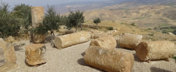 #560 : Visiting Moses's sanctuary of the Mount Nebo in Jordan