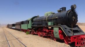 #558 : Getting on the Osman train of Hejaz in Jordan