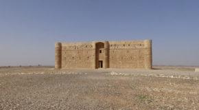 #568 : Visiter le caravansérail de Qasr El Kharana dans le désert Jordanien