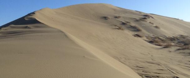 #607 : Listening to the Singing Dune of Altyn Emel in Kazakhstan
