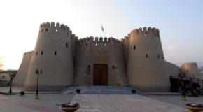 #616 : Explorer la citadelle de terre de Khodjent