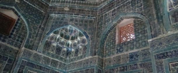 #634 : Visiting the Royal Necropolis Shah I Zinda in Samarkand