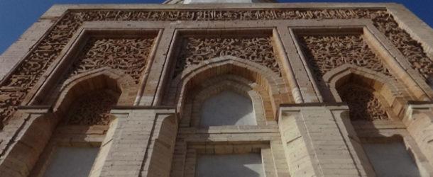 #623 : Visiter Urgench, capitale de l'Empire Achéménide